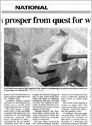 2002.07 THE JAPAN TIMES NATIONAL